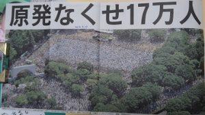 大牟田日誌(534)