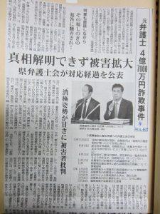 大牟田日誌(538)