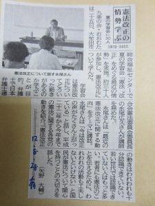 大牟田日誌(539)