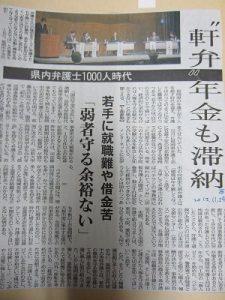 大牟田日誌(550)