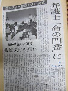 大牟田日誌(544)