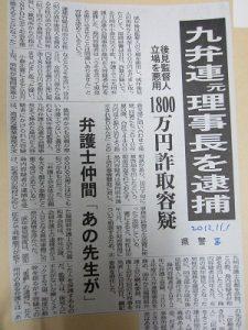 大牟田日誌(549)