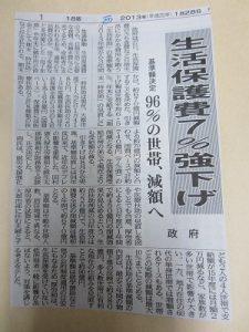 大牟田日誌(554)