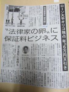 大牟田日誌(555)