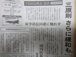 大牟田日誌(564)