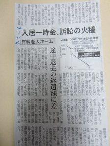 大牟田日誌(556)