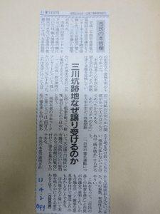 大牟田日誌(565)
