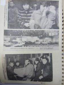 有明鉱災害(4)