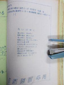 川崎セツルメント(4)