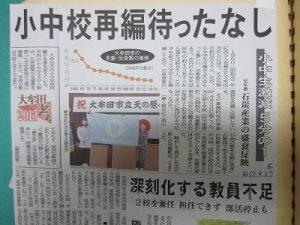大牟田日誌(569)
