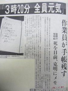 有明鉱災害(6)