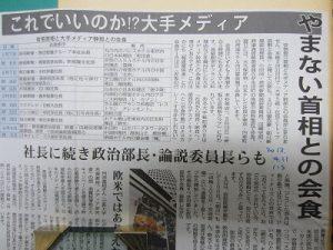 大牟田日誌(567)
