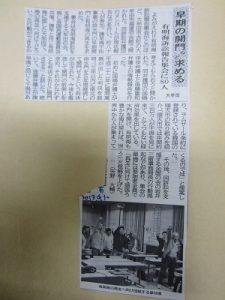 大牟田日誌(568)
