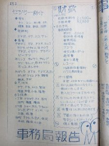 川崎セツルメント(8)