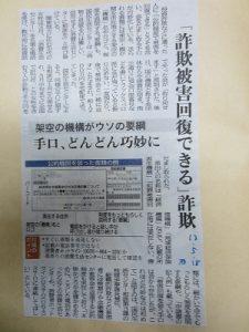 大牟田日誌(573)