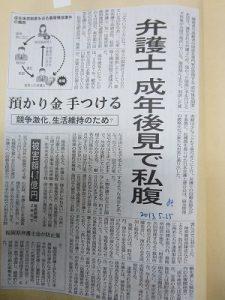 大牟田日誌(574)