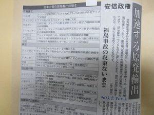 大牟田日誌(576)