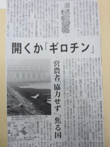 大牟田日誌(578)