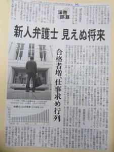 大牟田日誌(582)