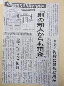 大牟田日誌(586)