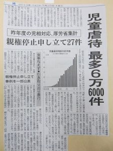 大牟田日誌(585)