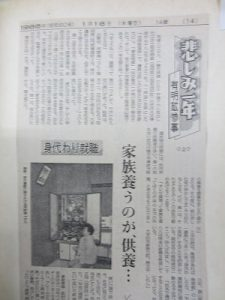 有明鉱災害(21)