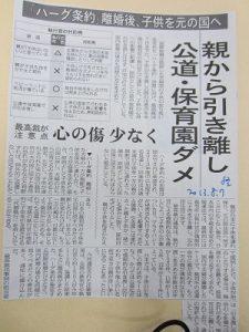 大牟田日誌(588)