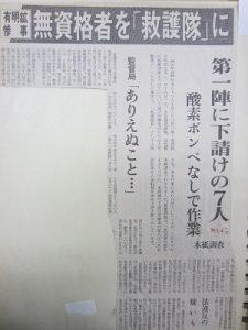 有明鉱災害(35)
