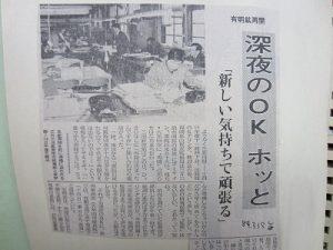 有明鉱災害(37)