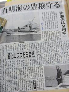 大牟田日誌(605)