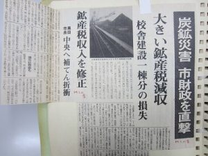 有明鉱災害(39)