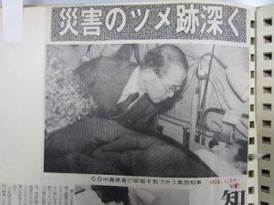 有明鉱災害(47)