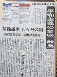 大牟田日誌(610)