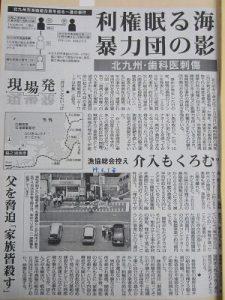 大牟田日誌(615)