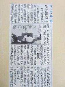 大牟田日誌(619)