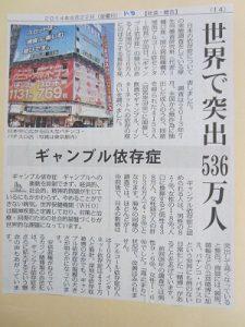 大牟田日誌(618)