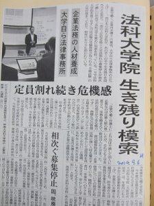 大牟田日誌(626)