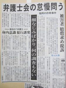 大牟田日誌(628)