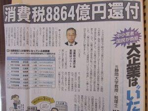 大牟田日誌(630)