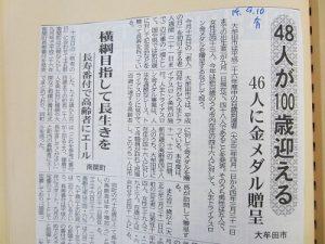 大牟田日誌(624)