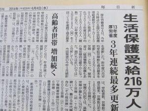 大牟田日誌(620)