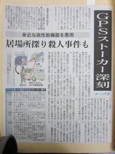 大牟田日誌(634)