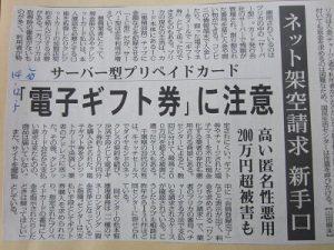 大牟田日誌(636)