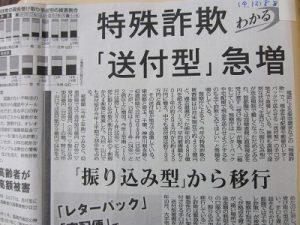 大牟田日誌(640)