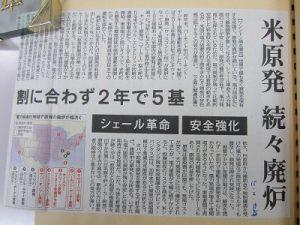 大牟田日誌(656)