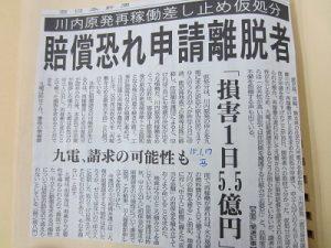 大牟田日誌(650)