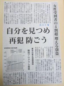 大牟田日誌(653)