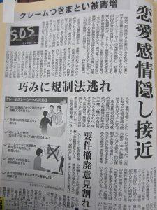 大牟田日誌(649)
