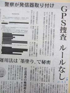 大牟田日誌(660)