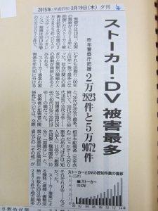 大牟田日誌(661)